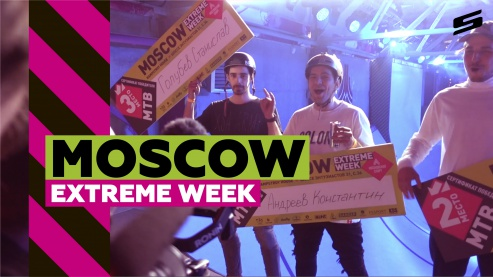 #MOSCOWEXTREMEWEEK​ 2021